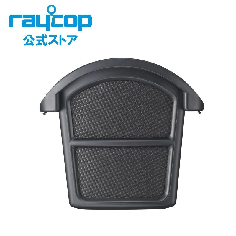 メーカー公式ストア 送料無料 現品 レイコップ 標準フィルター 3コ入 RS2-100用 ふとん ベッド SP-RS2001 5☆好評 掃除機 梅雨 布団クリーナー アールエスツー用 ダニ RAYCOP