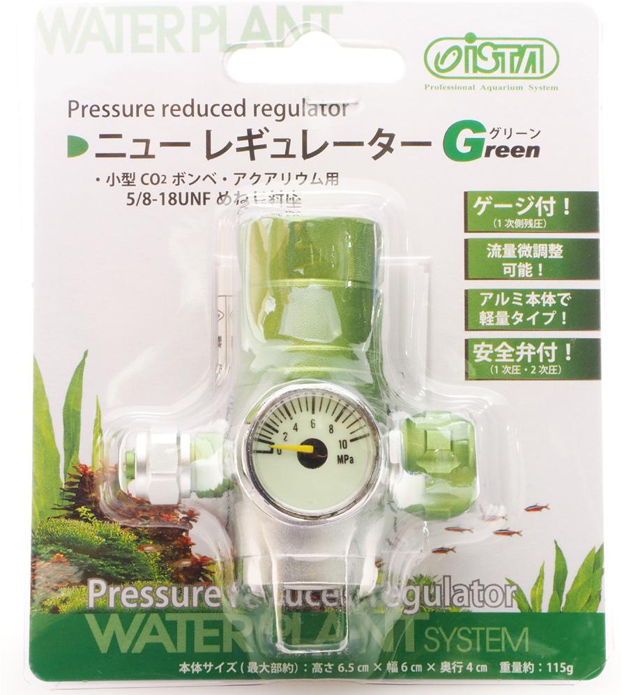 全国送料無料 在庫有り 低価格化 即OK アズージャパン ニューレギュレーター 海外輸入 CO2レギュレーター グリーン