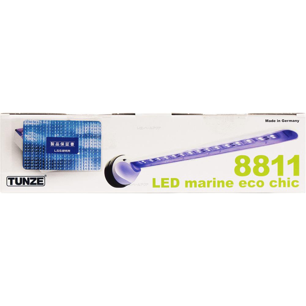 TUNZE マグネット式LED (水陸両用) マリンエコMarine eco chic8811【在庫有り】