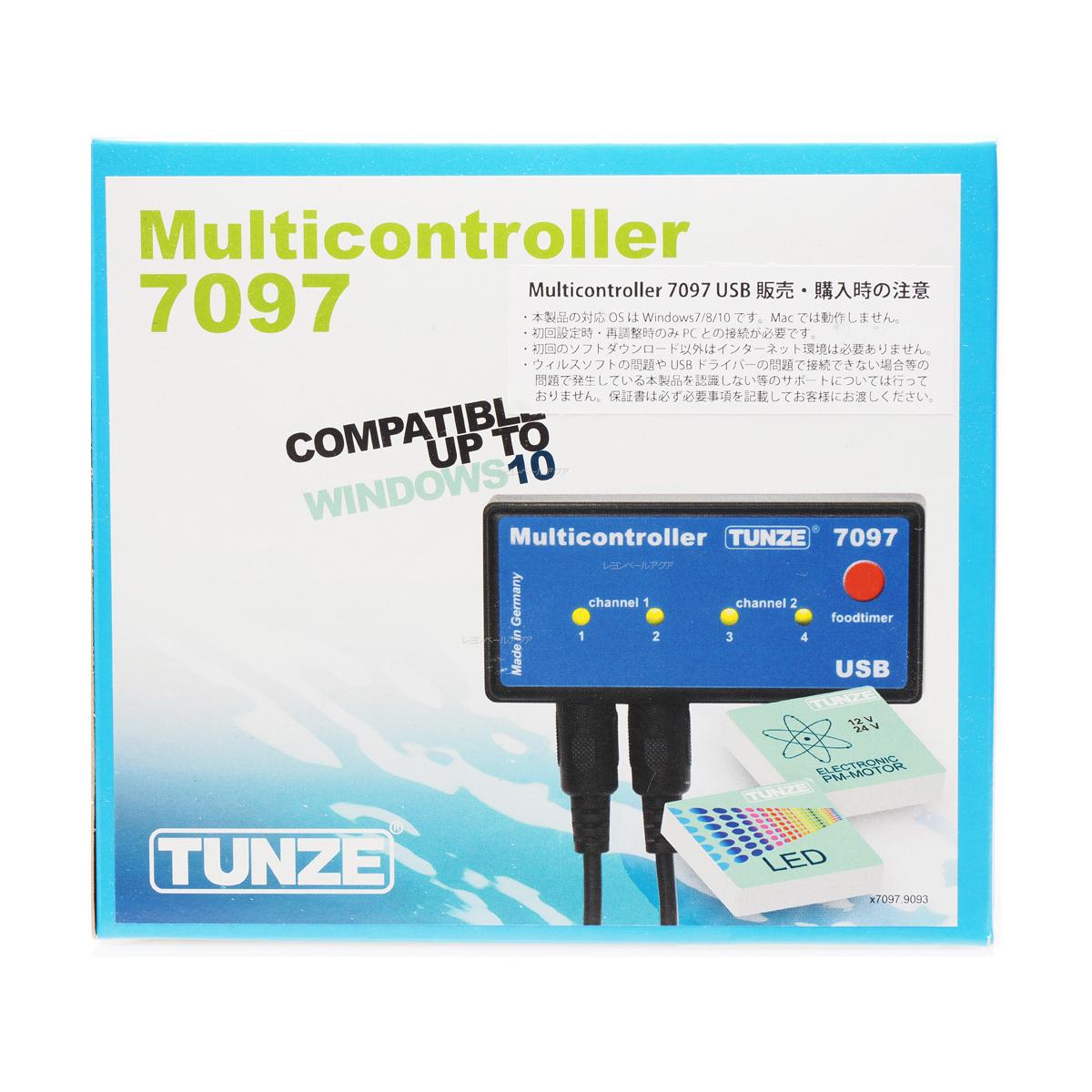 【送料無料】TUNZE マルチコントローラー7097USB ▲ 【在庫有り】※北海道沖縄別途送料