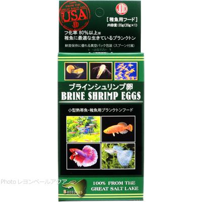 日本動物薬品 ブラインシュリンプ エッグス 20g【在庫有り】【特売】