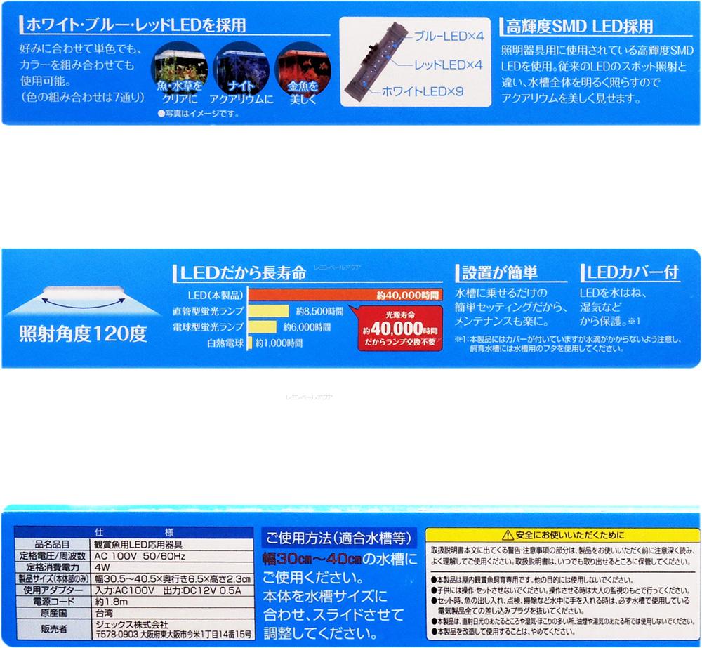 GEX クリアLED エコリオ スライド 【在庫有り】【特売】「2点まで」