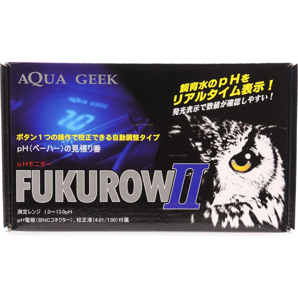 【全国送料無料】【在庫有り!!即OK】アクアギーク PHモニター フクロウ2 FUKUROW2
