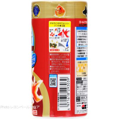 キョーリン ゴールドプロス 50g【在庫有り】(消費期限2021/06)
