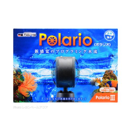 【全国送料無料】【在庫有り!!即OK】カミハタ 水流ポンプ ポラリオ3 Hz共用