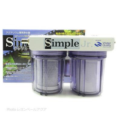 全国送料無料 春の新作 在庫有り 即OK アクアギーク 浄水器 Simple Jr シンプルジュニア 本店 シンプル