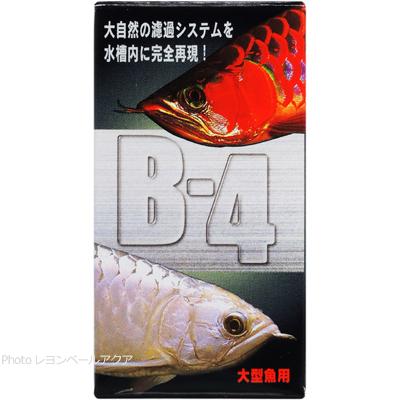 全国送料無料 在庫有り お得クーポン発行中 即OK パピエC バクテリア B4 大型魚用12g 初売り