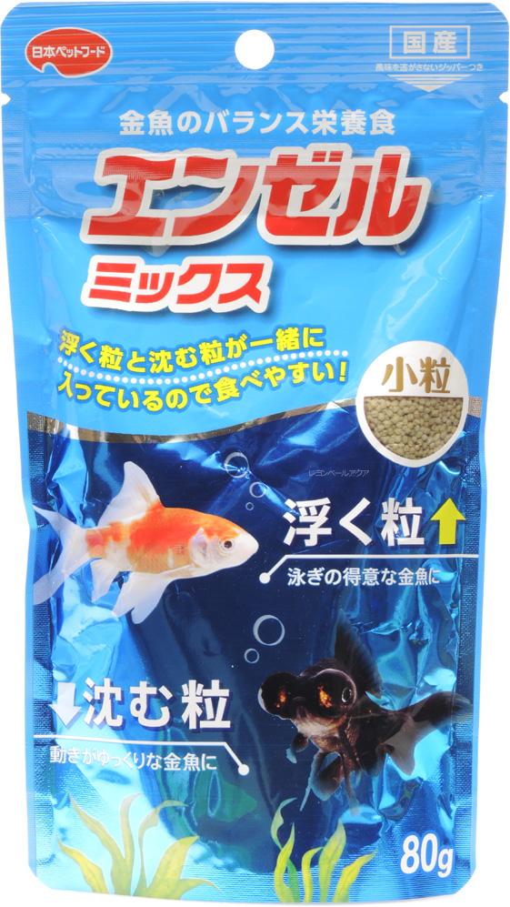 吉田飼料 金魚の餌 エンゼルミックス 浮上性+沈降性 80g 【在庫有り】(消費期限2021/03)