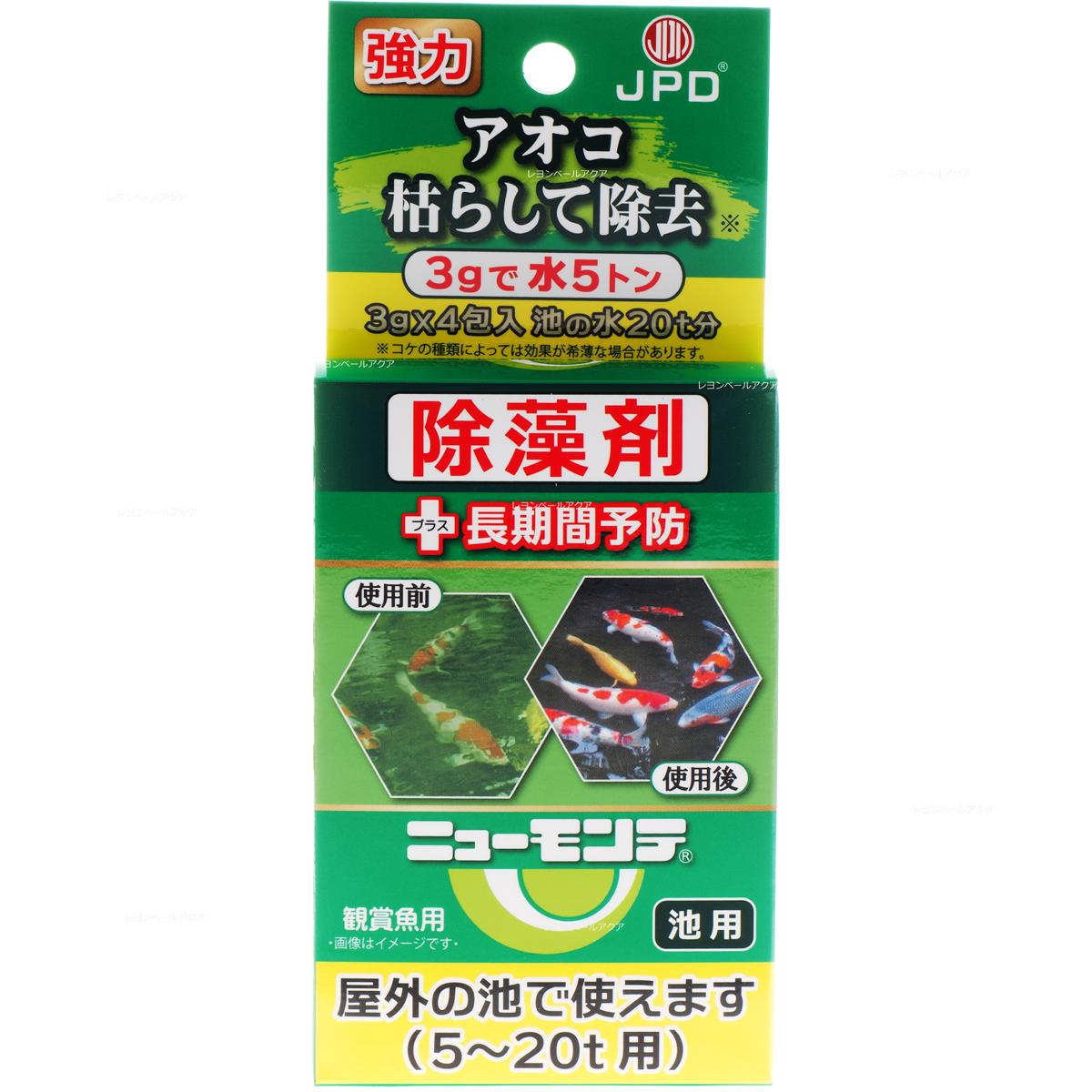 全国送料無料 新商品 在庫有り 即OK 日本動物薬品 池用除藻剤 緑大 ☆送料無料☆ 当日発送可能 ニューモンテ 5g×4 20トン用