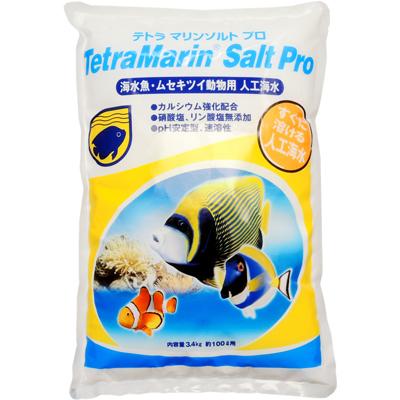 全国送料無料 在庫有り 気質アップ 即OK テトラ 人工海水 マリンソルトプロ 100L用 袋入り 日本未発売 3.4kg