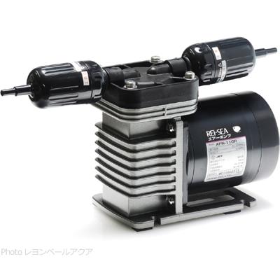 【送料無料】レイシー エアーポンプ APN110R Hz共用 AC100V 【在庫有り】 北海道沖縄別途送料