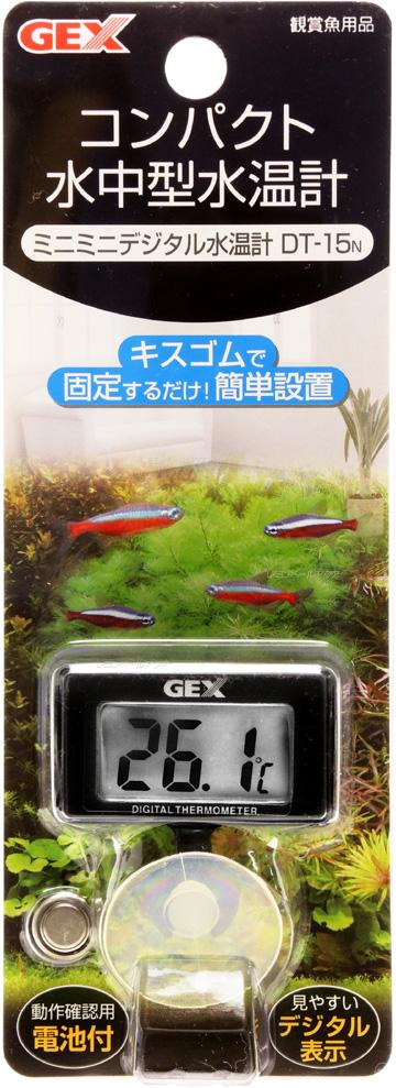 新型 全国送料無料 在庫有り 即OK 新型黒 DT15N GEX 送料無料限定セール中 ミニミニデジタル水中水温計 在庫一掃売り切りセール