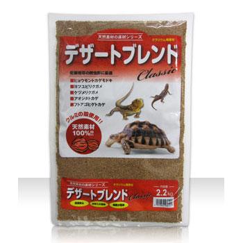 日本メーカー新品 全国送料無料 在庫有り 即OK カミハタ クラシック デザートブレンド 2.2Kg Seasonal Wrap入荷