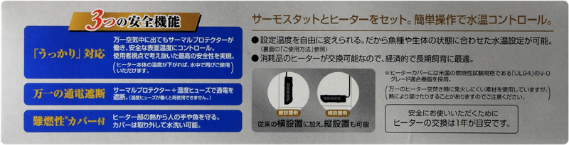 GEX セーフカバーナビパックSH120 【在庫有り】