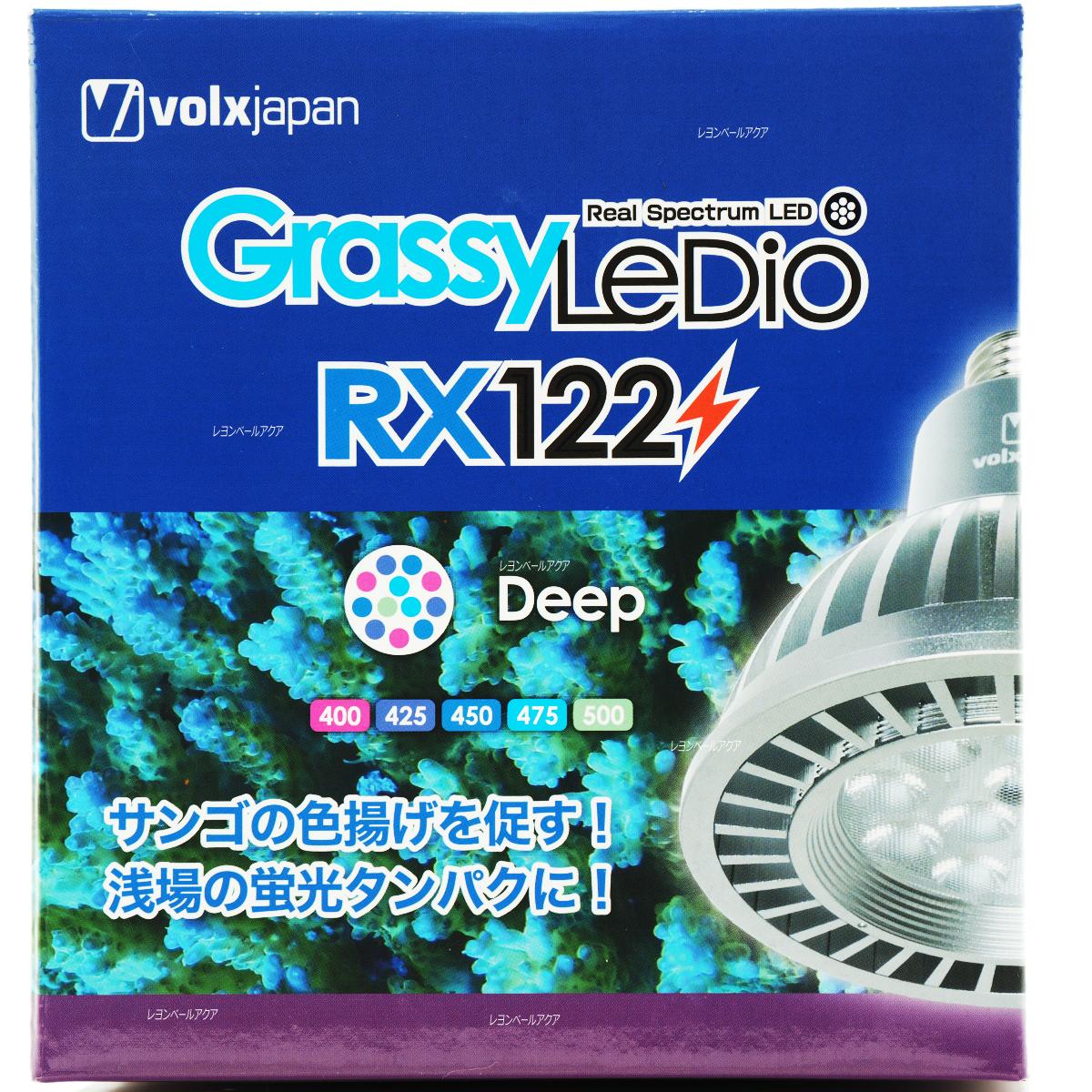 ボルクスジャパン グラッシーレディオ RX122 ディープ 【在庫有り】-