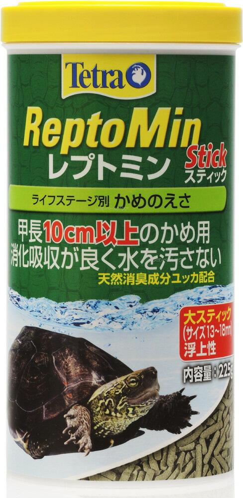 テトラ レプトミン スティック 225g 【在庫有り】「2点まで」(消費期限2020/05)