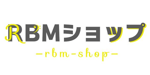 RBMショップ:ルームウェアなどの服飾雑貨、アクセサリー、小物等雑貨が盛りだくさん!