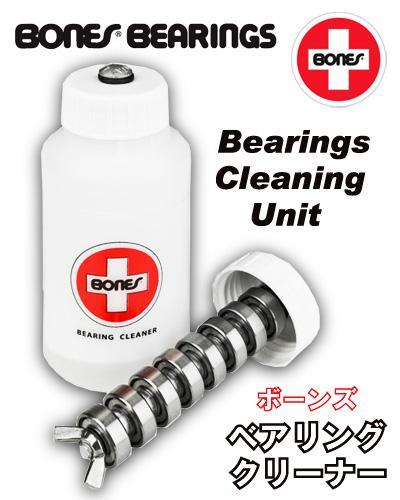 how to clean bones bearings