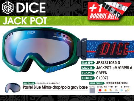 DICE ダイス ゴーグル JACKPOT カラー GREEN PASTEL BLUE MIRROR-DROP/POLA GRAY BASE【ダイス ジャックポット】【スノーボード ゴーグル】【日本正規品】