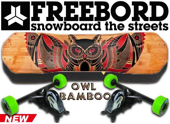 フリーボード FREEBORD OWL BAMBOO サイズ 75/77/80/83 グレード PREMIER/PRO 【日本正規品】【送料無料】