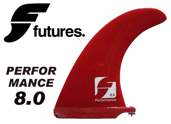 FUTURE フィンPERFORMANCE 8.0 RED【フューチャー フィン】【サーフィン】【サーフボード】【日本正規品】【あす楽】