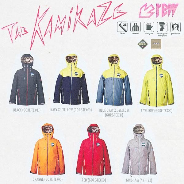 販売開始!残りわずか!14-15モデル!REW THE KAMIKAZE ジャケット GORE-TEX 【スノーボード ウェア 14-15 カミカゼ 】715005
