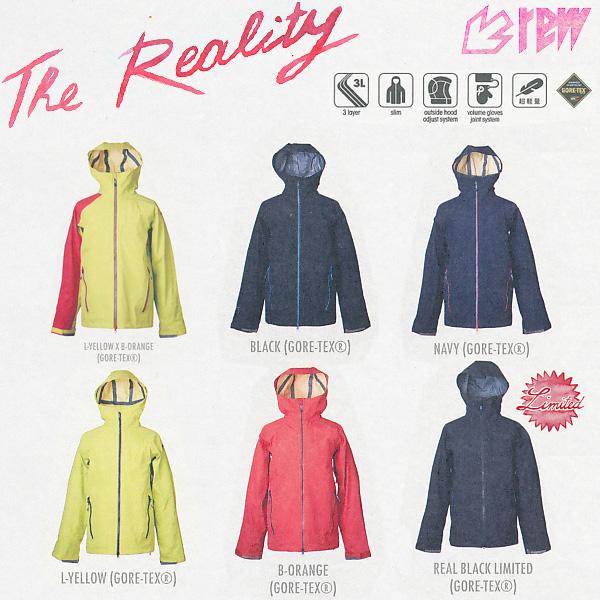 販売開始!残りわずか!14-15モデル!REW THE REALITY ジャケット GORE-TEX 【スノーボード ウェア 14-15 リアリティー 】715005