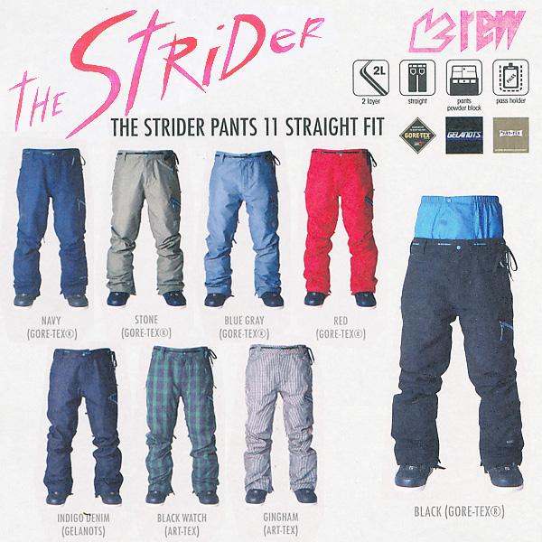 販売開始!残りわずか!14-15モデル!REW THE STRIDER パンツ STRAIGHT FIT ART-TEX/GELANOTS 【スノーボード ウェア 14-15 ストライダー】715005