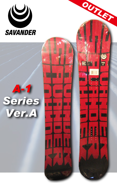 SAVANDER スノーボードA-1 SERIES Ver.A 141/153【アウトレット スノーボード】【サバンダー】【日本正規品】