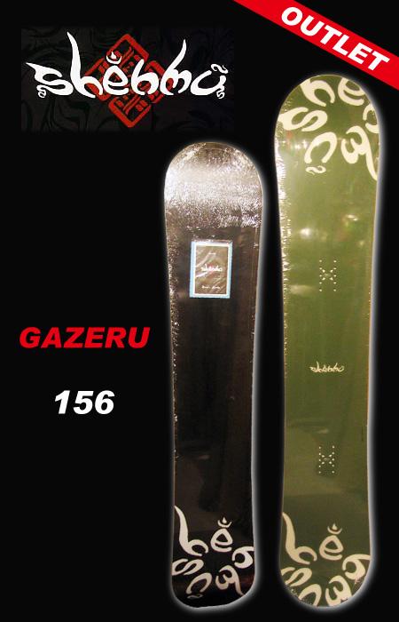 Shenmu スノーボードGazeru 153 OLIVE【アウトレット スノーボード】【シェンムー】