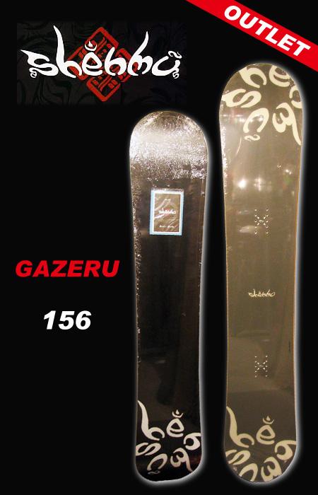 Shenmu スノーボードGazeru 153 GREY【アウトレット スノーボード】【シェンムー】【日本正規品】