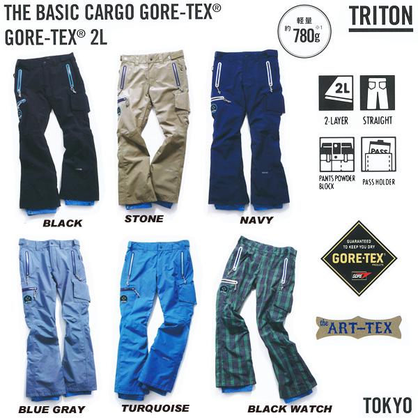 販売開始!残りわずか!14-15 NEWモデル!TRITON THE BASIC CARGO パンツ GORE-TEX 【スノーボード ウェア 14-15 ベーシックカーゴ】715005