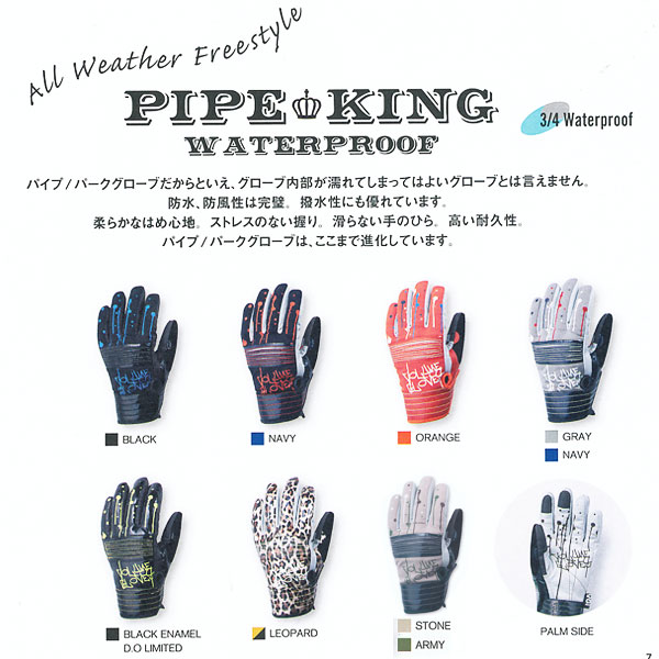 VOLUME GLOVES PIPEKING (VGi) BLACK NAVY ORANGE GRAY/NAVY STONE/ARMY 【スノーボード グローブ 14-15 】【日本正規品】715005