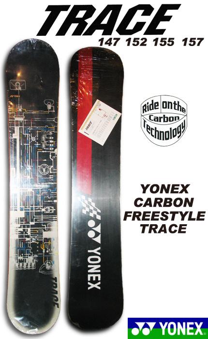 YONEX スノーボードCARBON FREESTYLE TRACE 157【アウトレット】【ヨネックス 日本正規品】