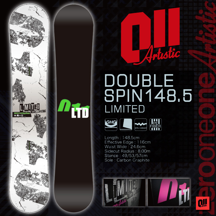 16-17 NEWモデル 011Artistic DOUBLE SPIN 148.5 LIMITED 【限定モデル】 【ゼロワンワン アーティスティック ダブルスピン】【送料無料・チューンナップ無料】
