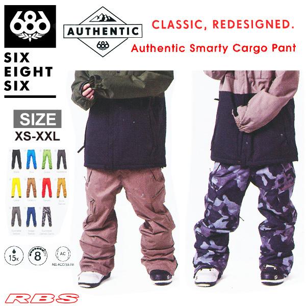 販売開始! 14-15 NEW MODEL! 686 スノーウェア AUTHENTIC SMARTY CARGO PANT【14-15 スノーボード ウェア パンツ】715005