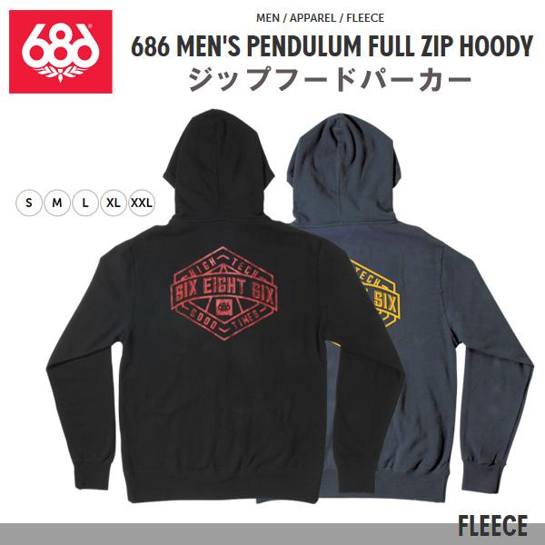 686 ジップパーカー PENDULUM FULL ZIP HOODY BLACK/CHARCOAL 【ウェア】【フード パーカー】【日本正規品】