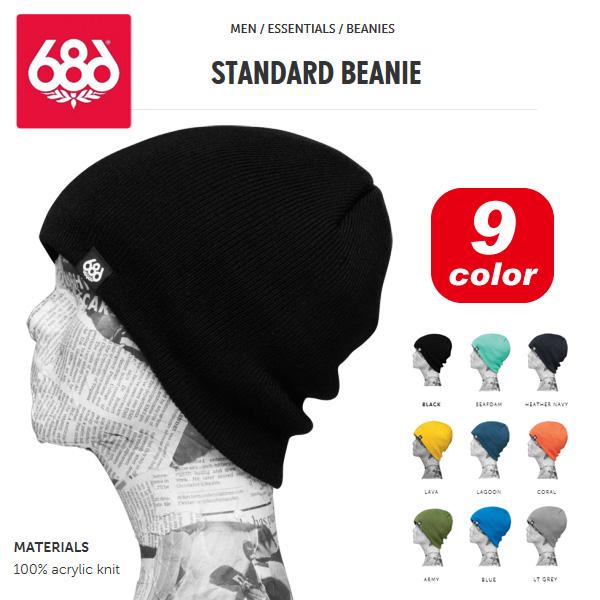 Pro Shop RBS  686 STANDARD BEANIE Beanie.  4df8112574f