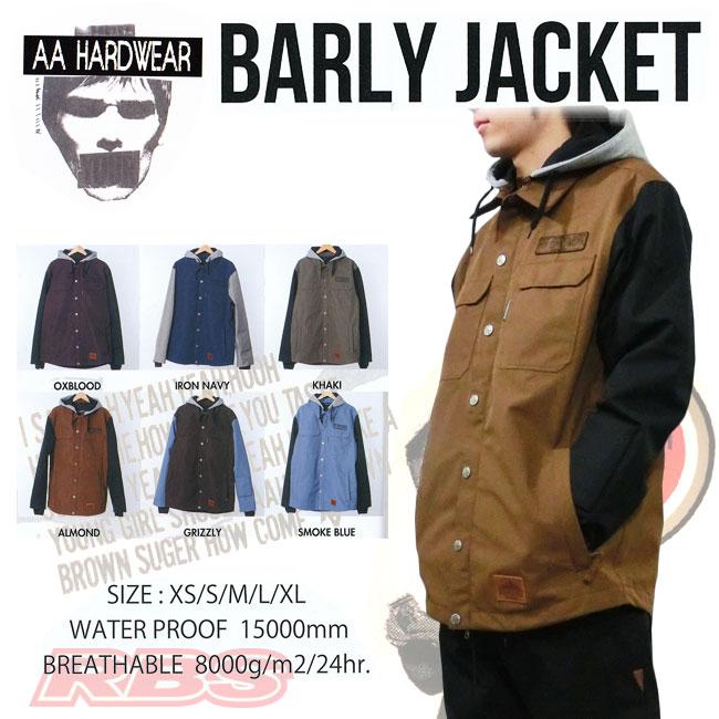 AA HARD WEAR BARLY JACKET バーリージャケット ダブルエー ハードウェア 【スノーボード ウェア 2017】【送料無料 日本正規品】