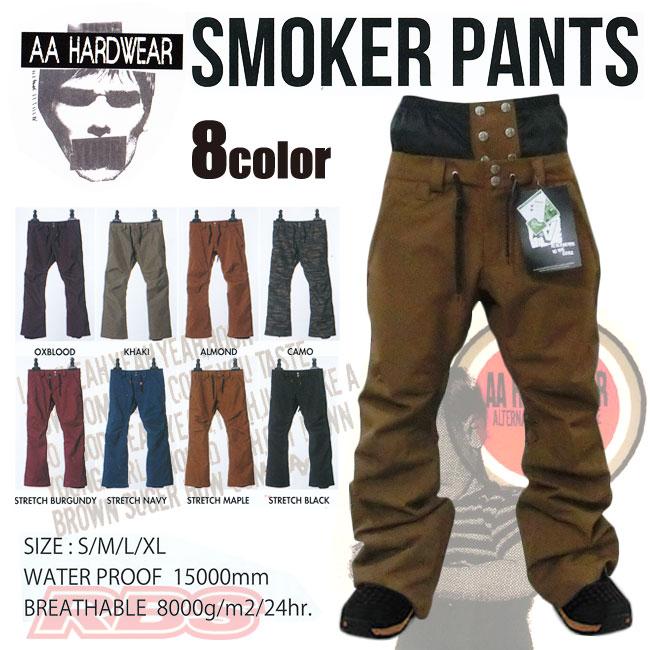 16-17 モデル AA HARDWEAR SMOKER PANTS スモーカーパンツ ダブルエー ハードウェア 【スノーボード ウエア パンツ 16-17 】【日本正規品】