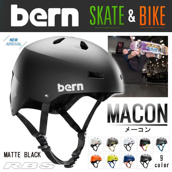 BERN ヘルメット MACON メーコン BERN HELMET 【バーン ヘルメット】【スケートボード スケボー 自転車】【日本正規品】