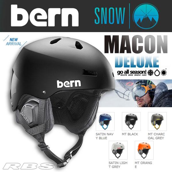 BERN ヘルメット MACON DELUXE メーコン BLACK KNIT【ウィンター仕様】BERN HELMET 【バーン ヘルメット】【スノーボード スケートボード】【日本正規品】