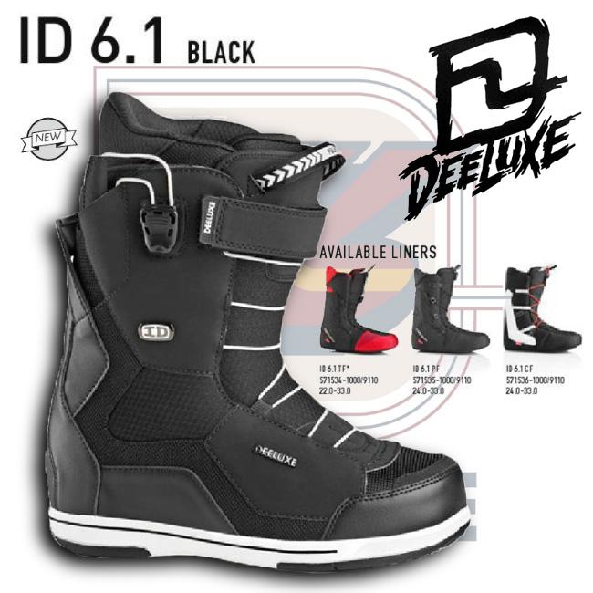 2015-2016 モデル DEELUXE ID 6.1 アイディー BLACK ブラック 【ディーラックス アイディー】【15-16 スノーボード ブーツ】【送料無料】【日本正規品】715005