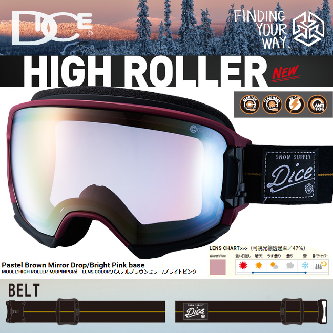 DICE dice goggles 15-16 NEW MODEL! HIGH ROLLER color WINE Pastel Brown Mirror Drop/Bright Pink base pastel brownmiller / bright pink