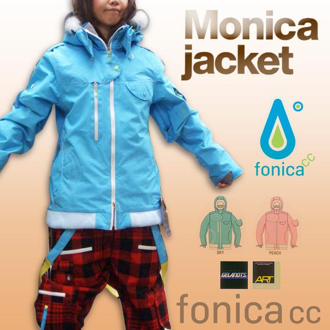 ★新品未開封 FONICA MONICA JACKET ジャケット PEACH/SKY 【フォニカ モニカ】【スノーウェア レディース】【送料無料】715005