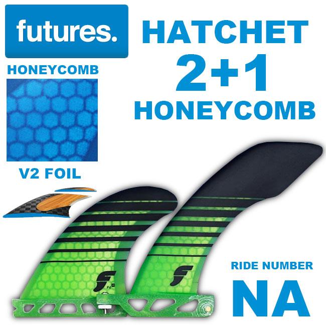 フューチャー フィンHATCHET 6.0 / V2 F4 SIDE 2+1 【FUTURE FIN】【サーフィン サーフボード FIN】【ロング ボード 日本正規品】【送料無料】【あす楽】