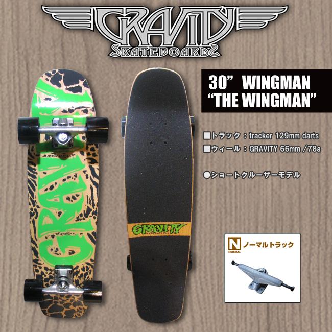 グラビティ THE WINGMAN 30 GREEN GRAVITY SKATEBOARDS ウィングマン 【ロング スケートボード ロンスケ クルーザー】 【日本正規品】715005