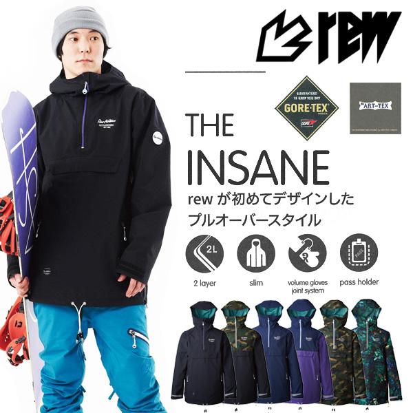 15-16モデル!REW THE INSANE ジャケット GORE-TEX 【スノーボード ウェア 15-16 インセーン 】715005