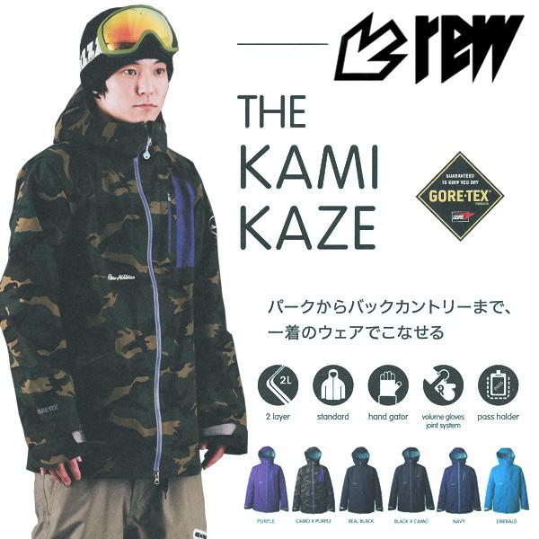 15-16モデル!REW THE KAMIKAZE ジャケット GORE-TEX 【スノーボード ウェア 15-16 カミカゼ 】715005