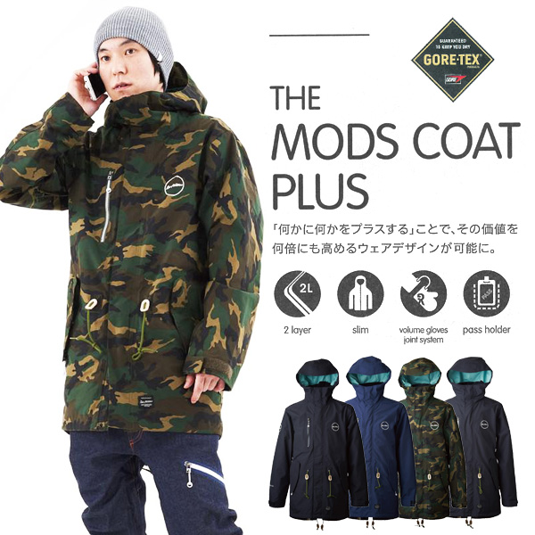 REW THE MODS COAT PLUS ジャケット GORE-TEX カラー CAMO 【スノーボード ウェア 15-16 モッズコート 】